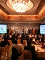 02. Award Ceremony at banquet room