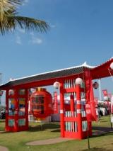 11. Japan Festival