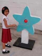 D-44 Iron Alarm Star