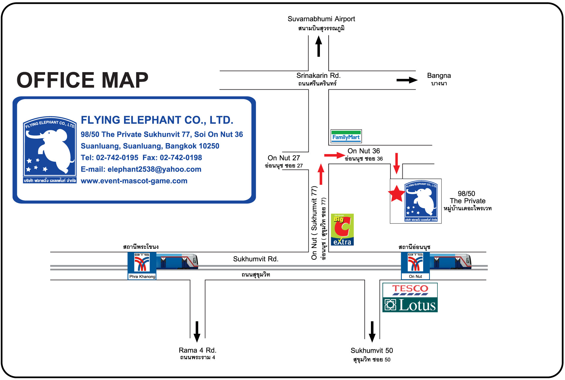 On Nut Soi 36 Sales Office Map