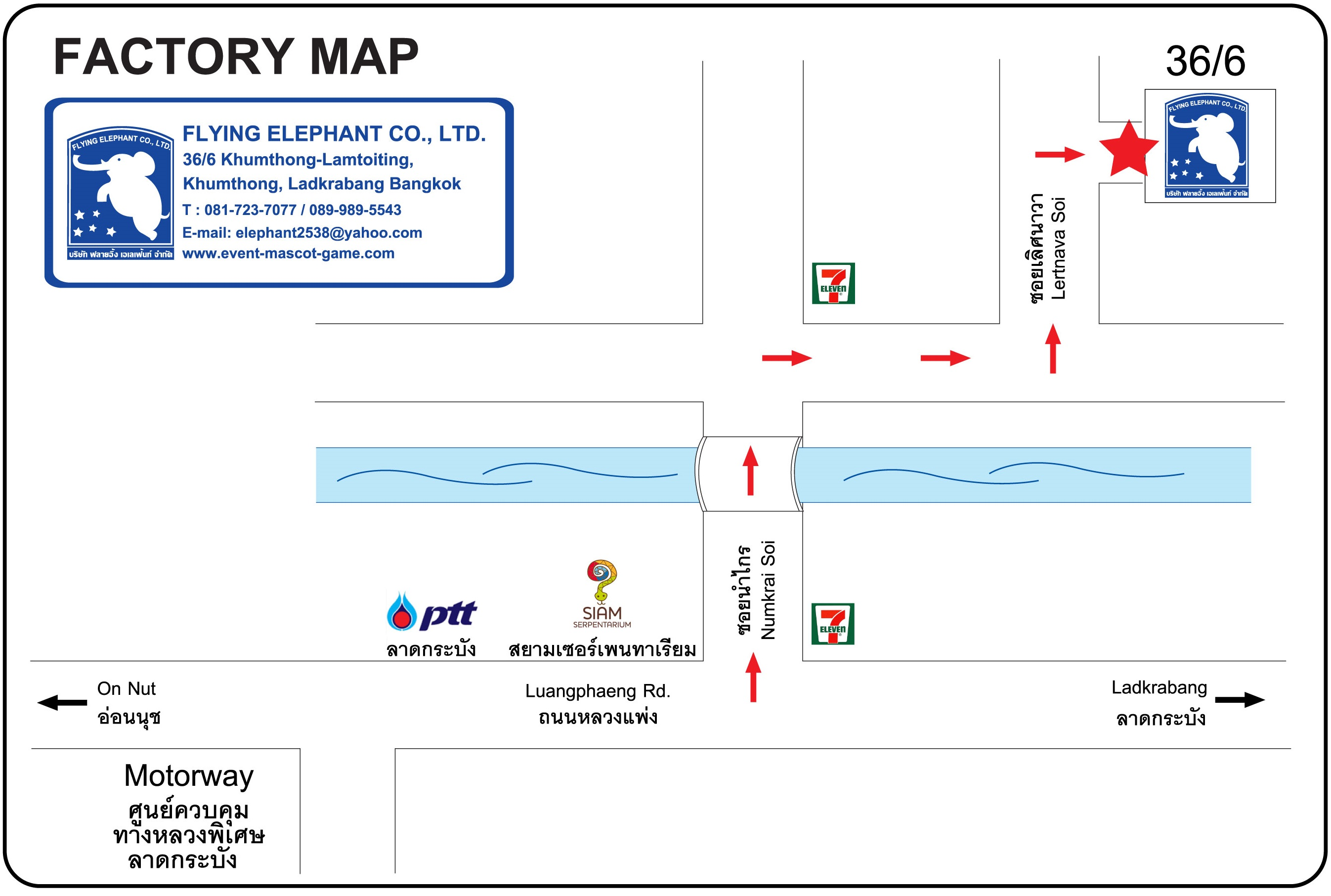 Rangsit Factory Map